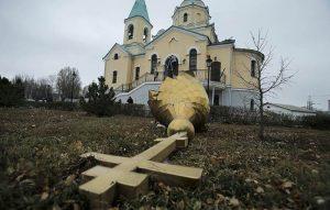 A fallen cross from an orthodox church