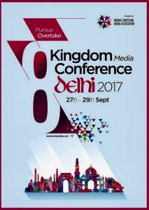 8th Kingdom Media Conference poster